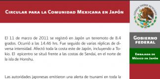 Circular / Comunicado oficial de la Embajada de México en Japón por el sismo / tsunami