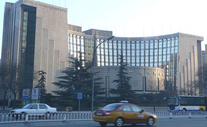 Banco China. / Foto: Wikipedia.