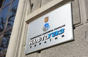 Nazftogaz Ucrania