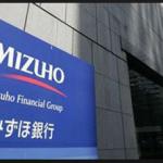 Archivo Mizuho